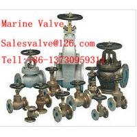 Buy cheap CHINA MARINE VALVE SUPPLIER FLANGE VALVE from wholesalers