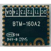 Buy cheap Low Power Bluetooth Module SPP Class 2 , CSR BC4 Bluetooth USB Module V2.1 from wholesalers