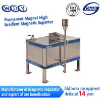 Buy cheap Strong Handling Capacity Permanent High Gradient Magnetic Field With Easy Maintenance from wholesalers