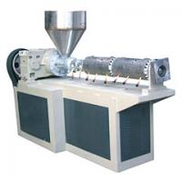 Buy cheap Bimetallic single barrel for extruder product