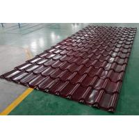 Buy cheap Steel Tile Profile (YX-970) PPGI Steel Galvanized Sheet Metal Roofing Panels from wholesalers