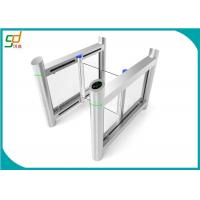 Buy cheap Toughened Glass Wing Slim High Speed Gate Systems Servo Driver from wholesalers