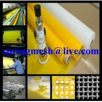 Buy cheap High quality screen printing mesh from wholesalers