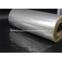 Buy cheap PVDC Coated BOPP Material High Barrier Food Packaging Films 2000m - 4000m Length from wholesalers