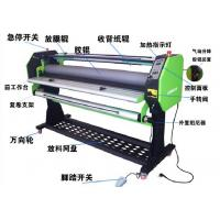 Buy cheap 1.6m Full Automatic Hot and Cold Laminator from wholesalers
