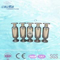 Buy cheap Strong Neodymium Magnetic Water Treatment Equipment With Hard Water from wholesalers