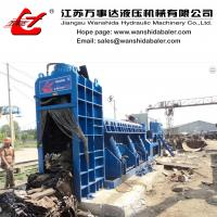 Buy cheap China used car bodies bailer shear manufacturer from wholesalers