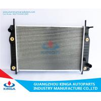 Buy cheap Small Aluminum Radiator Aluminum Racing Radiator Hard Brazing product