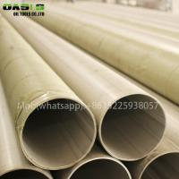 Buy cheap ASTM A312 316L stainless steel seamless welded stainless steel ERW pipe from wholesalers