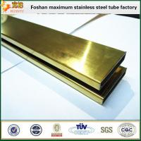 Buy cheap Decorative Used Color Stainless Steel Tubing product