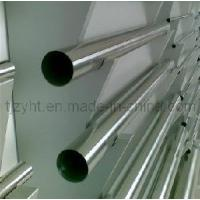 Buy cheap Stainless Steel Decorative Pipe from wholesalers