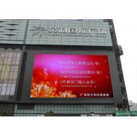 Buy cheap Waterproof P6mm Outdoor LED Screen Street LED Panel Deformation Uniform Color from wholesalers