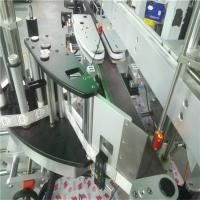 Buy cheap Automatic Double Side Sticker Labelling Machine For Square Round Flat Bottle from wholesalers