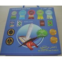 Buy cheap hotsale clear printing 4/8GB Word by word digital al quran pen reader from wholesalers