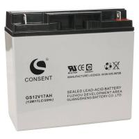 China Deep cycle marine battery/marine deep cycle battery on sale