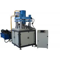 Buy cheap High Strength Hydraulic Compression Moulding Machine Short Processing product