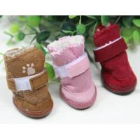 Buy cheap Eco friendly Suede super warm PET running Dog Shoes anti slip with XL XXL from wholesalers