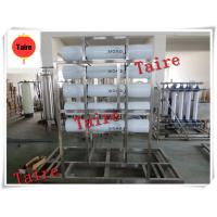 Buy cheap mineral water treatment machine from wholesalers