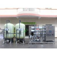 Buy cheap PLC Control Reverse Osmosis Water Purification Machine Customized Design from wholesalers