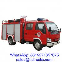 Buy cheap ISUZU 2000L 98HP Fire Fighting Truck 4x2 for sale price $28000 from wholesalers