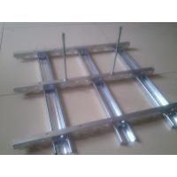 Buy cheap Metal frame ceiling system from wholesalers
