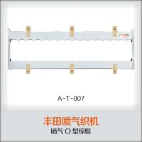 Buy cheap Textile Loom Steel Heald Frame For A Weaving Machine Girpper Head Type product