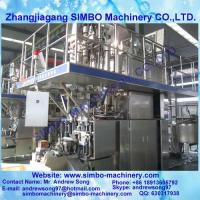 Buy cheap 250ml juice packing machine cardboard from wholesalers