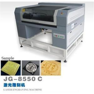 China Mini Laser engraving machine price on sale