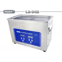 Buy cheap Limplus Benchtop Ultrasonic Cleaner 4L 180watt LS-04D With Digital Panel from wholesalers