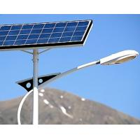 Buy cheap The Most Popular Safe LED Solar Street Light With Outdoor Cctv Camera from wholesalers