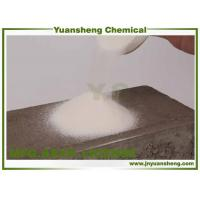 Buy cheap Sodium gluconate as  nuisanceless greenchelating dispersant product