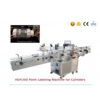 Buy cheap CE Automatic Label Applicator Machine from wholesalers