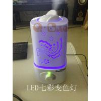 Buy cheap Aromatherapy machine,Ultrasonic humidifier,Aroma diffuser from wholesalers
