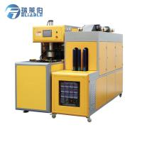 Buy cheap Blue / Yellow Pet Stretch Blow Forming Machine 2350 * 750 * 1900 Mm from wholesalers