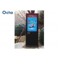 Buy cheap 47 Inch 1500 Nit Outdoor Digital Signage With Network Quad Core 8G SD Play from wholesalers