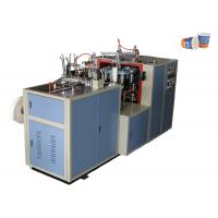 Buy cheap Electricity Heater Paper Cup Maker Machine Energy Saving With 3 Chain / Double Belt from wholesalers