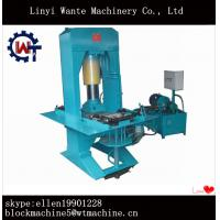 Buy cheap DY1500K Automatic Paver Block Machine from wholesalers
