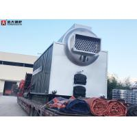 Buy cheap 4T Coal Fired Industrial Boiler , Wood Pellet Steam Boiler Fit Palm Oil Mills from wholesalers