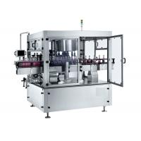 Buy cheap SPC Series Bottle Labeling Equipment Cold Glue For Wine Beer Seasoning from wholesalers