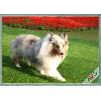 Buy cheap UV Resistant Dog Pet Artificial Turf / Synthetic Grass Eco Friendly Installation from wholesalers