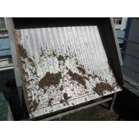 Buy cheap Economical static screen wastewater treatment , liquid solid separation equipment from wholesalers