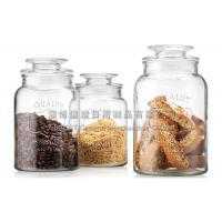 Buy cheap For cookie , sweets , sugar , coffee , tea Glass Storage Canisters / large glass storage jars from wholesalers