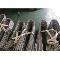 Buy cheap Pickling Surface Stainless Steel Boiler Tubes High Temperature Resistant from wholesalers
