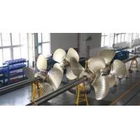 Buy cheap Marine PP propeller Marine propulsion equipment Huge Container Fixed Picth Marine Propeller from wholesalers
