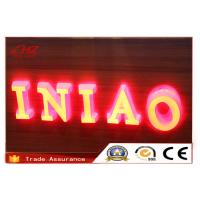 Buy cheap Promotinal Commercial Lighted Letter Channel Signs Low Power Consumption from wholesalers