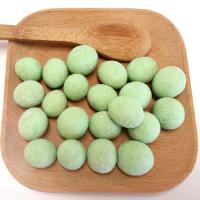 Buy cheap Healthy Low Fat Roasted Coated Wasabi Peanuts Coconut Flavor Without Pigment from wholesalers