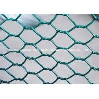 Buy cheap Safety Hexagonal Small Gauge Chicken Wire , High End Small Hole Chicken Wire product