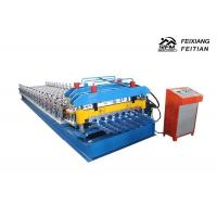 Buy cheap Step Tile Roll Forming Machine , Color Steel Glazed Tile Making Machine from wholesalers