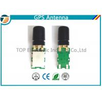 Buy cheap Omni Directional High Gain GPS Antenna 20 Dbi Portable TOP-GPS12-OD01 product
