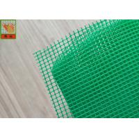 Buy cheap Green Filtration Netting , Extruded Plastic Netting , For RO Water Treatment Plant , PP Materail from wholesalers